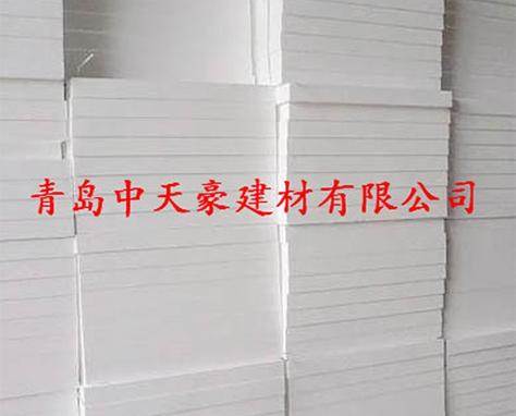 江苏热固聚苯板