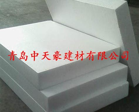 江苏硅质聚苯板