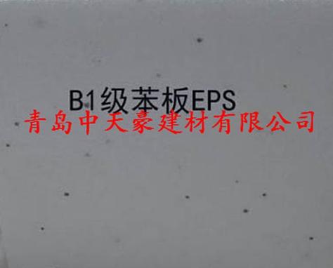 江苏挤塑聚苯板
