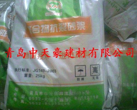 江苏聚合物抗裂砂浆
