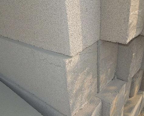 岩棉外墙保温板施工条件是怎么样的